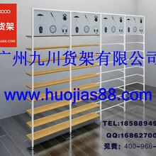 KM男装货架,九川货架,名创优品货架,货架厂,广州货架