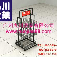 KN男装系列货架、广州货架厂家、九川货架、十元店货架、精品店加盟、化妆品货架