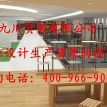 货架定制价格咨询都在广州九川货架有限公司