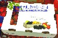 专业加工制作草莓盒、精美草莓包装盒