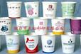 煙臺紙杯印刷、煙臺廣告紙杯、煙臺一次性紙杯印刷制作-天虹紙杯