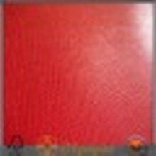 财富纸业直销网格纹充皮纸斜格纹飘格纹红色充皮纸礼品包装纸