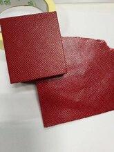 现货批发防水充皮纸大红色网格纹金币盒新年礼盒首饰盒专用