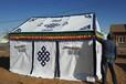 河南金元利全国供应方形蒙古包定做欧式篷房一件代发厂家直销