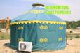 河南金元利豪华钢架蒙古包大型草原蒙古包藏式帐篷