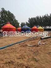 蒙古包的资料图片