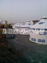 豪华大型钢架蒙古包我首选郑州远立蒙古包厂家图片
