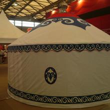 蒙古包帐篷及价格图片