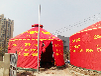 旅游餐饮蒙古包旅游餐饮蒙古包批发郑州旅游餐饮