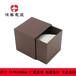 厂家直销定制抽屉手表盒纸质抽屉手表盒