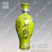 陶瓷酒瓶厂家,新款酒瓶,酒瓶图片