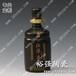 陶瓷酒瓶厂陶瓷酒瓶设计裕强陶瓷酒瓶厂