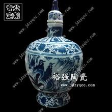 陶瓷酒瓶景德镇陶瓷酒瓶厂陶瓷酒瓶直销