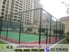 篮球场围网高度