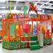 荥阳三星厂家供应儿童游乐设备、大型游乐设备欢乐喷球车小朋友的最爱