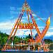 郑州三星大型游乐设备、新型游乐设备厂家直销海盗船