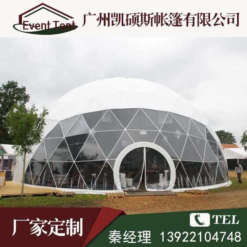 半圆形网架篷房户外10m活动高端球形帐篷