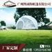 供应云南西双版纳3米-30米球形酒店帐篷球形露营帐篷