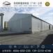 上海户外可移动铝合金篷房仓储帐篷工业仓库20米跨度