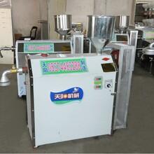小型米粉机酸浆米粉机自熟鲜湿米粉机图片