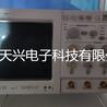 安捷伦二手高性能54831B低价格600M示波器