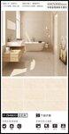 裝修瓷磚佛山廠家直銷供應,通體中板工程墻磚