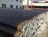 水泥砂浆防腐钢管专业生产厂家