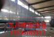 石家庄九昌喷涂专业可靠喷涂前处理设备价格