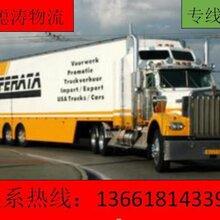 上海到泰州物流公司上海到泰州回程车上海到泰州专线