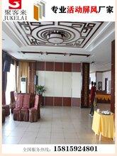 南宁酒店活动屏风,办公室移动隔断,折叠门,推拉门,移动隔音墙厂家图片