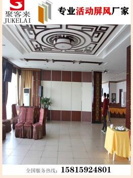 南宁酒店活动屏风,办公室移动隔断,折叠门,推拉门,移动隔音墙厂家