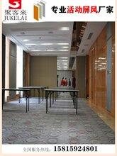 供應防城港酒店活動隔斷,折疊門,推拉門,移動隔音墻廠家圖片