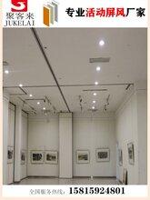 深圳餐厅折叠隔断,折叠屏风,推拉隔断,推拉屏风厂家图片