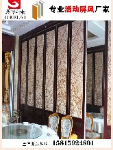东莞餐厅活动隔断,移动屏风,折叠隔断,折叠屏风厂家图片