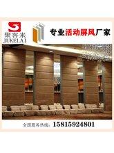 深圳餐厅活动隔断,移动屏风,折叠隔断,推拉隔断墙厂家图片