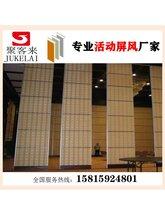 深圳办公室隔断,深圳移动屏风,折叠隔断,滑轨门定制图片