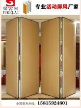 深圳办公室隔断,办公室折叠屏风,移动隔断,滑轨门厂家图片