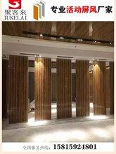 江门餐厅活动隔断,移动屏风,折叠门,推拉门,滑轨门订制厂家图片
