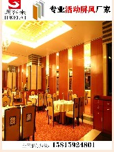 广州餐厅活动隔断,办公室折叠门,移动隔断订制厂家图片