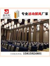 东莞展厅移动展板,推拉隔断,移动屏风,餐厅折叠门,移动隔墙图片
