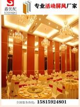 廣州餐廳移動隔斷,折疊屏風,推拉隔斷,滑軌門定制圖片