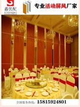 深圳餐廳移動隔斷,折疊屏風,推拉隔斷,滑軌門定制圖片