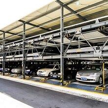 出租安徽二手升降横移式立体停车设备