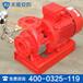 消防水泵消防水泵价格消防水泵采购