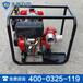 移动式消防水泵移动式消防水泵采购