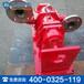 泡沫液消防泵泡沫液消防泵价格泡沫液消防泵采购