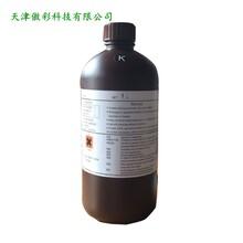 UV喷码墨水药监码墨水喷码机专用墨水led固化
