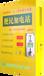 酒店太仓投币刷卡式小区电动车充电站