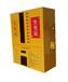 智能型系统常熟投币刷卡式小区电动车充电站