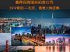 北京扳指文总行业领先